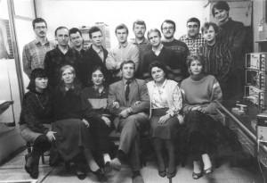 Гюнтер, Виктор Яковлевич
