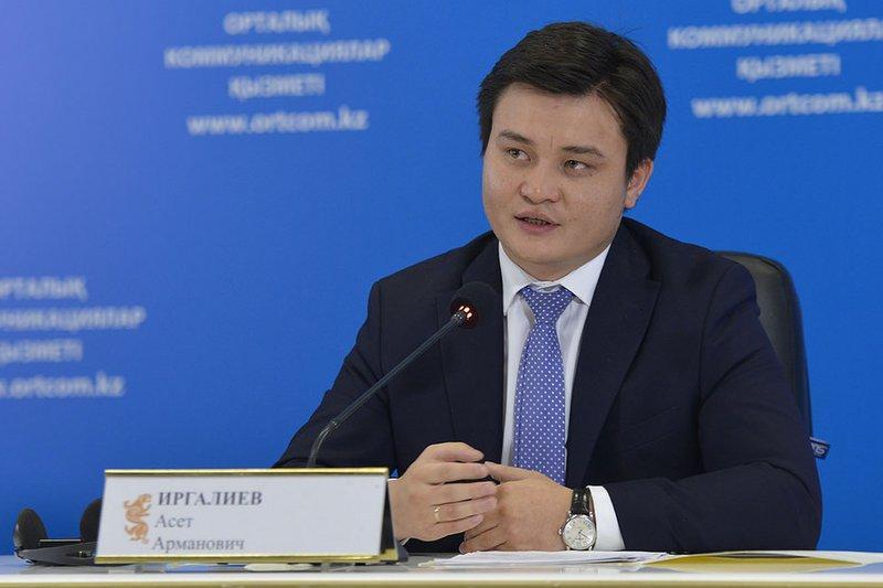Aset Armanovich Irgaliyev - Ministr národního hospodářství