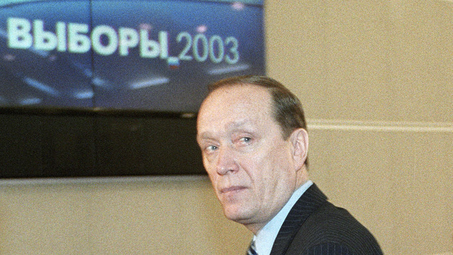 Vladimír Fedorenko