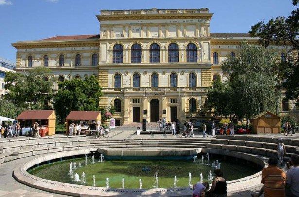 vysokoškolské instituce v Maďarsku - Systém vysokoškolského vzdělávání v Maďarsku